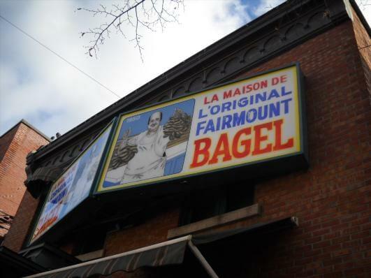 Fairmont Bagels