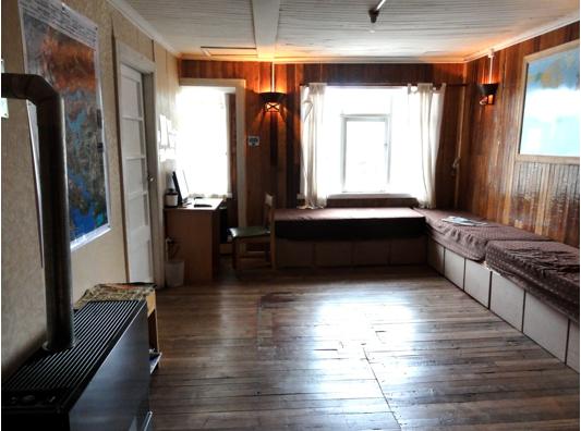 Irratic Rock common room