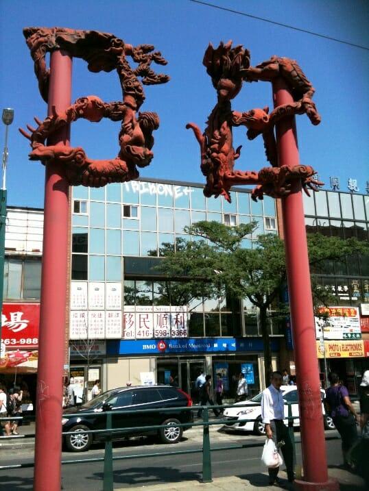 photo, image, chinatown, gateway, toronto
