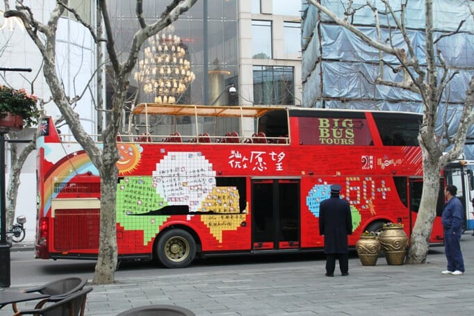 photo, image, tour bus, shanghai