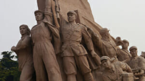 Statues (no name found) Mausoleum of Mao Zedong Tiananmen Square