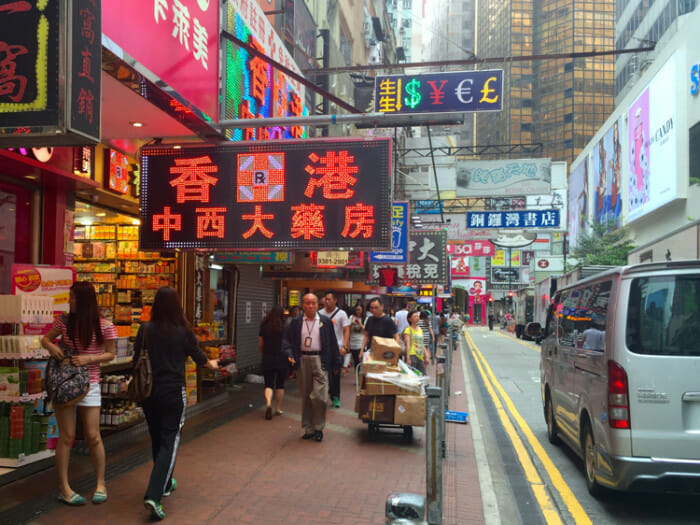 A backstreet in Causeway Bay.