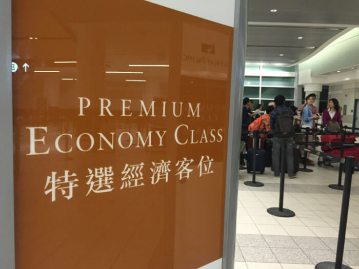 Premium Economy Class is an option if you don't find a deal on Business Class.