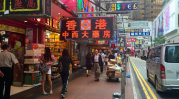 Shopping in Hong Kong: the opulent, the questionable and the affordable.
