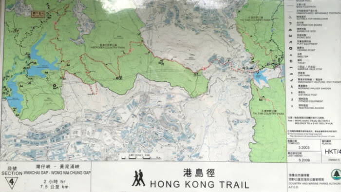50 km of walking paths in the Hong Kong Trail system
