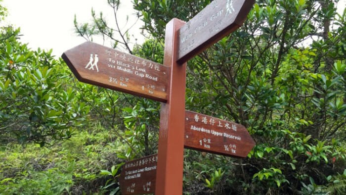 The Hong Kong Hiking Trail