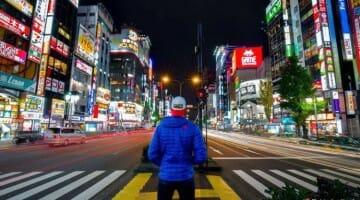 Pic of the Week: Shinjuku, Tokyo