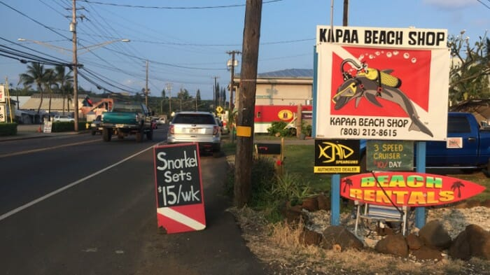 Of the shops I checked out, this one at the northern edge of Kapaa on the main highway had the best prices.