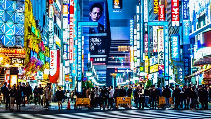 photo japan solo tokyo