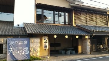 How to Onsen: The Naked Truth About Japan's Best Cultural Experience