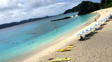 Solo Travel Destination: Zamami Island, Japan