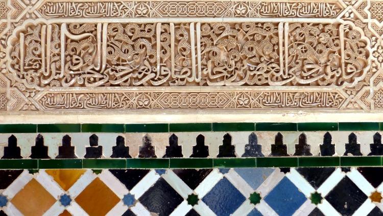 photo, image, tile, nasrid palace, granada